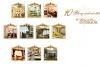 Vinhomes Nguyễn Văn Huyên và các phong cách kiến trúc khác nhau